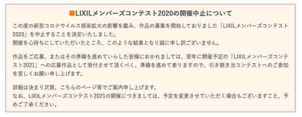 スクリーンショットs2020-08-16s19.43.05_1