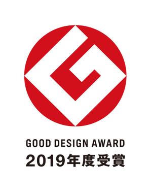★★GOOD DESIGN 賞★★【飛騨高山の新築注文デザイン住宅】