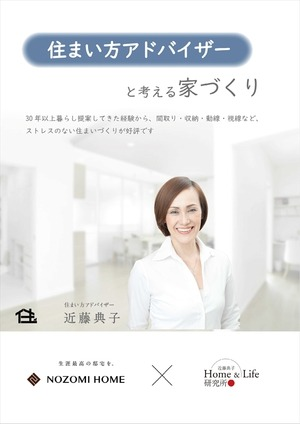 古川製材_page-0001_r